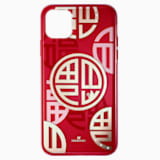 Full Blessing Fu Smartphone Case with Bumper, iPhone® 11 Pro Max, Red - Swarovski, 5533964