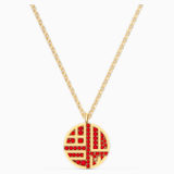 Full Blessing Fu 項鏈, 紅色, 鍍金色色調 - Swarovski, 5539894