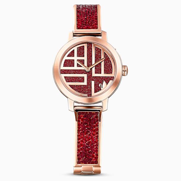 Cosmic Rock 腕表, 金属手链, 红色, 玫瑰金色调 PVD - Swarovski, 5538456