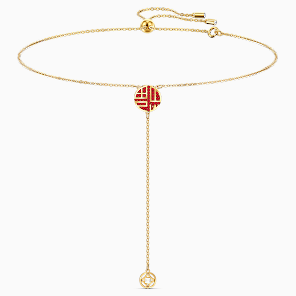 Full Blessing Fu Y Necklace, Red, Gold-tone plated - Swarovski, 5539899