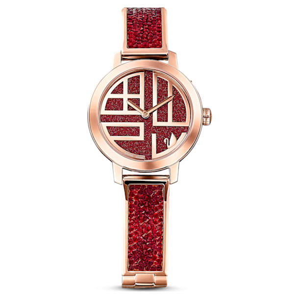 Cosmic Rock Watch, Metal bracelet, Red, Rose-gold tone PVD - Swarovski, 5538456